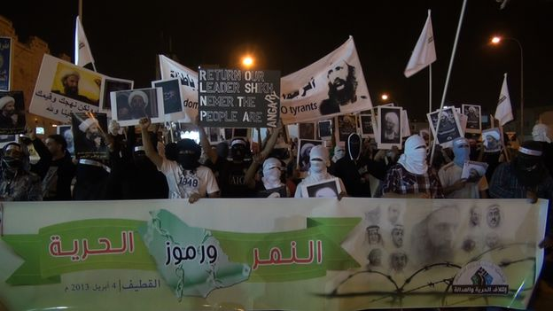 Protest in Qatif