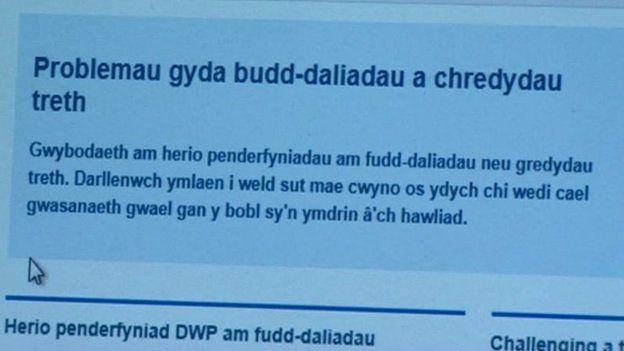 Budd-dal