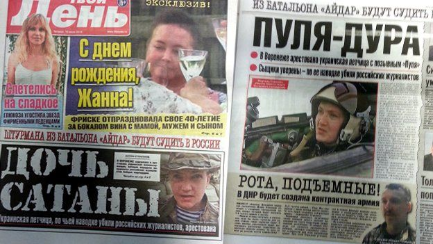 Still of reports attacking captured Ukrainian fighter pilot Nadia Savchenko on pages 1 (l) and 5 (r) of Russian tabloid Tvoy Den
