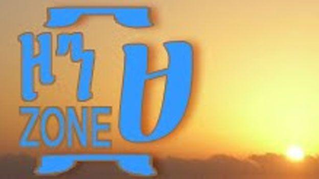 Zone 9 website header