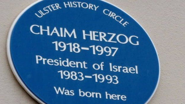 An Ulster History Circle blue plaque was erected on the property at Cliftonpark Avenue in 1998.