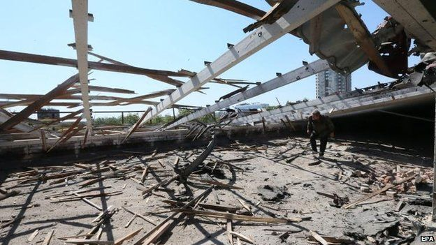 A museum after shell damage in Donetsk, 15 Aug