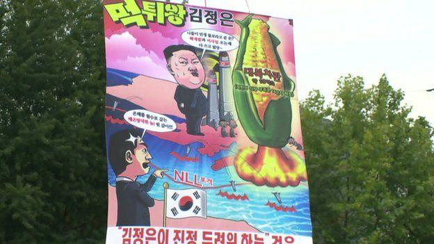 Still of poster mocking Kim Jong-un