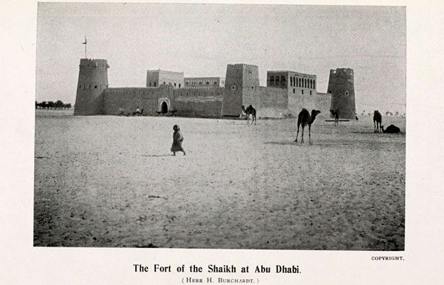 Abu Dhabi in the Gazetteer