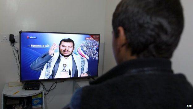 Abdul Malik al-Houthi makes a live televised address to Yemenis (20 January 2015)