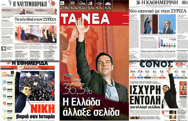 combo picture of Greek newspapers