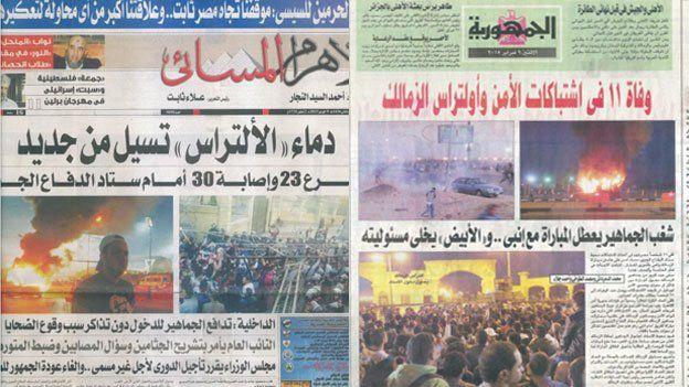 Egyptian newspapers