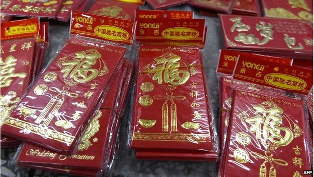 Red packets on sale in Beijing, China