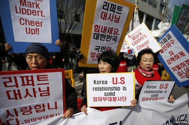 Koreans wish the US ambassador well after the attack in Seoul, 5 March