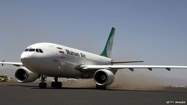 Flight from Yemen to Iran (March 2015)