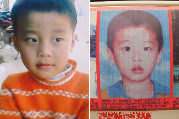 Composite of pictures of Xiao's son