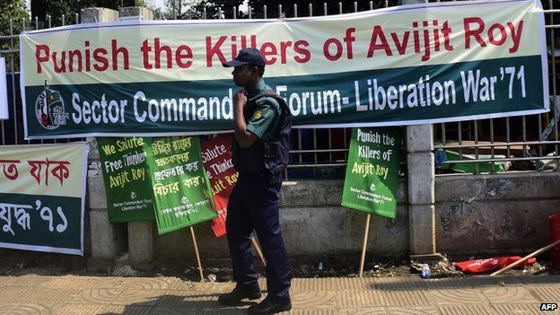 Banner for Avijit Roy during event by social activists in Dhaka on 6 March 2015