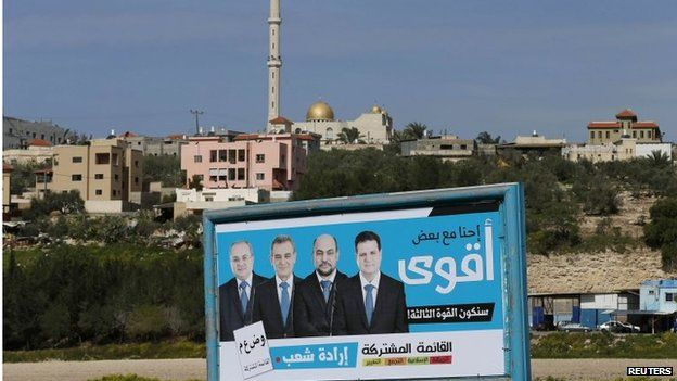 Israeli Arab Joint List campaign billboard in Arabe (09/03/15)