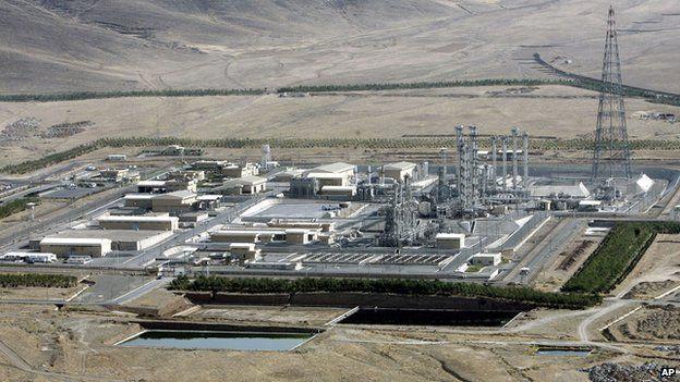 Arak heavy water plant