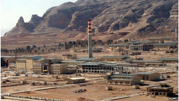 Isfahan uranium conversion plant