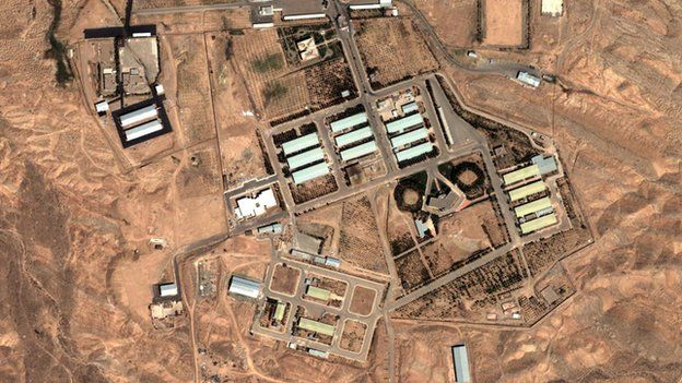 Parchin military facility (2004)