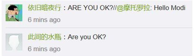 Screengrab of Weibo responses to Modi