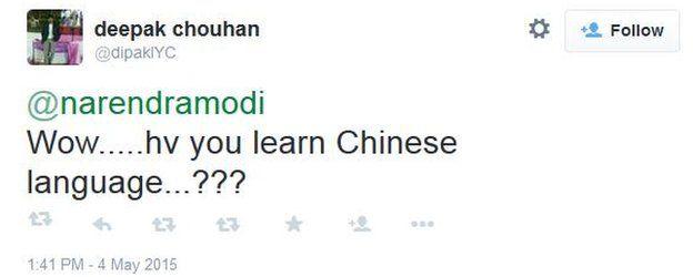 Screengrab of Twitter responses to Modi