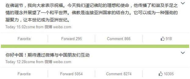 Screengrab of Modi's Weibo posts