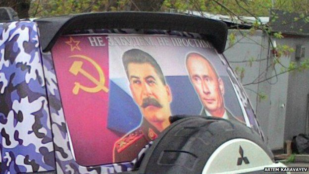 Car sticker with portraits of Stalin and Putin