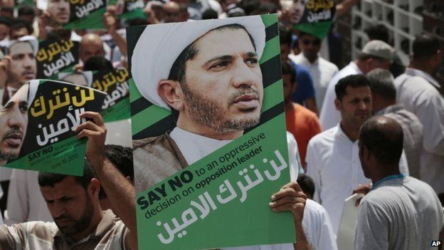 A march in support of jailed opposition leader Sheikh Ali Salman on 12 Jun, 2015, in Bahrain.