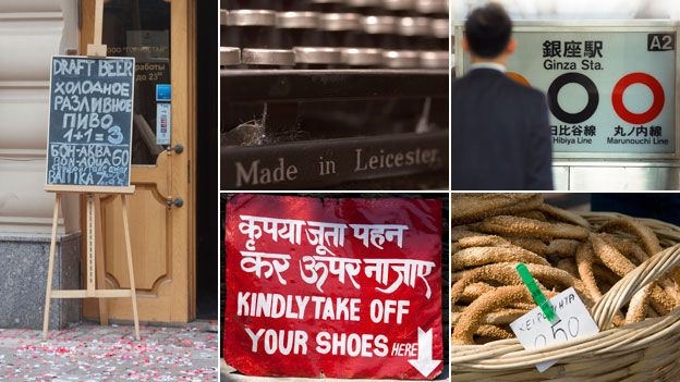 """Clockwise from left: Cryllic sign in Russia, Typewriter with """"made in Leicester"""", Ginza station in Tokyo, Greek bread and a sign in India about shoe-removal"""