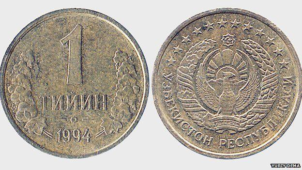 Tiyin coin