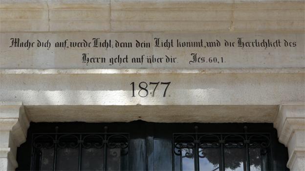 Lintel on house in German Colony