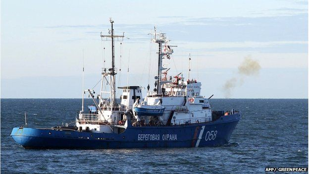 Russian coastguard ship