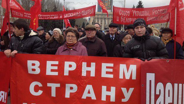 Communist protesters in Donetsk
