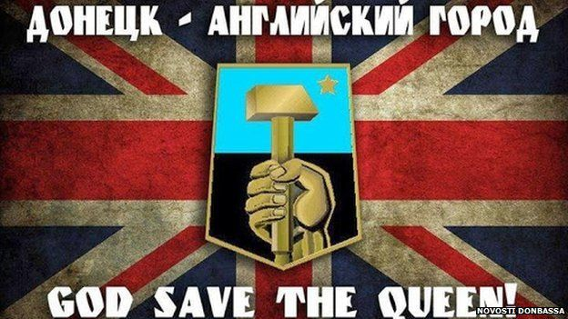 """Campaign slogan saying """"Donetsk is an English city"""""""