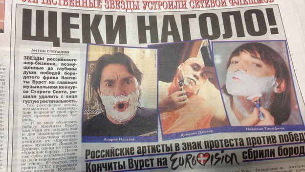 Russian tabloid Tvoi den reports on campaign to shave off beards in protest at Conchita's victory