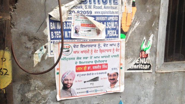 AAP poster in Amritsar