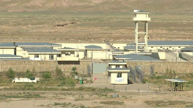 A US watchdog says that Baghlan prison was build on a floodplain