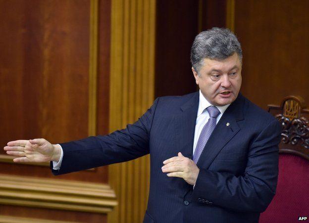 Ukrainian President Petro Poroshenko in parliament in Kiev, 19 June