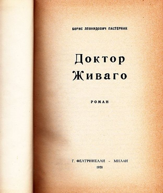 Doctor Zhivago Book