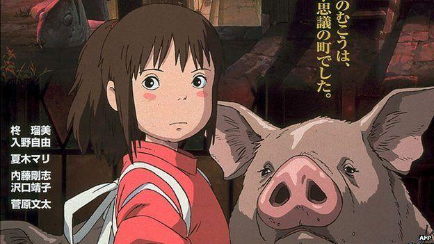 Japanese poster for Spirited Away