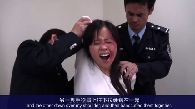 Video still from a movie produced by the Church of the Almighty God