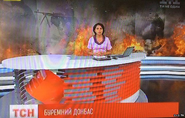 Presenter on Ukrainian 1+1 TV channel