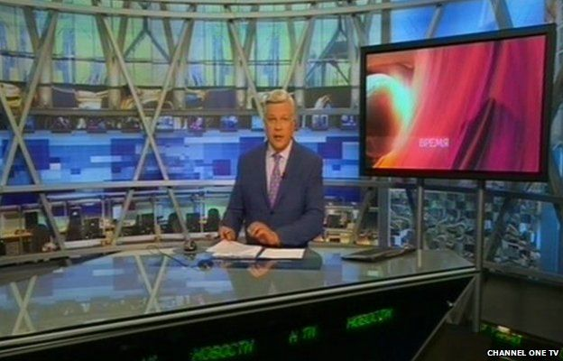 Russian Channel One TV presenter