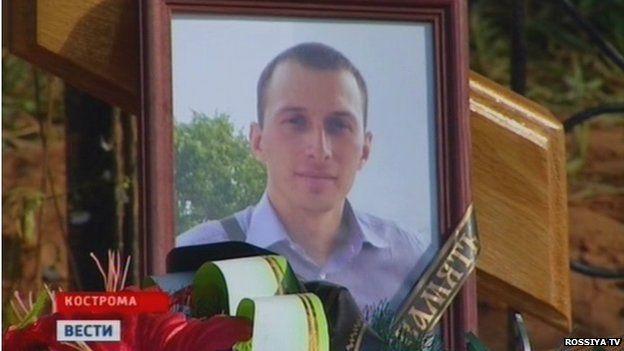 Screengrab from Russian Rossiya 1 TV showing photo of Anatoly Travkin