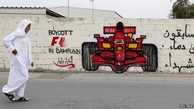 Anti-F1 graffiti in Bahrain