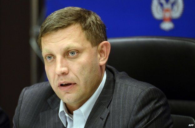 Alexander Zakharchenko at a news conference in Donetsk, 2 November