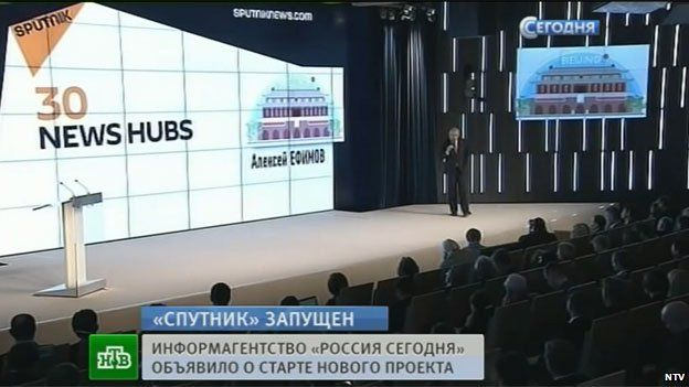 Launch of Sputnik news brand in Moscow