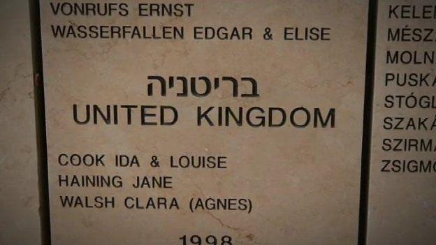 Jane is honoured at Yad Vashem in Jerusalem