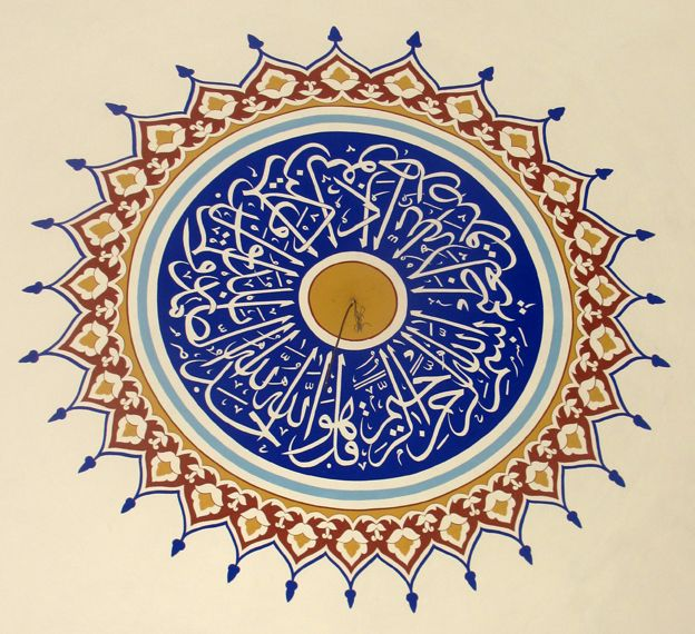 Decoration inside the new mosque