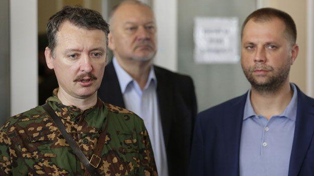 Igor Strelkov, Vladimir Antyufeyev and Alexander Borodai