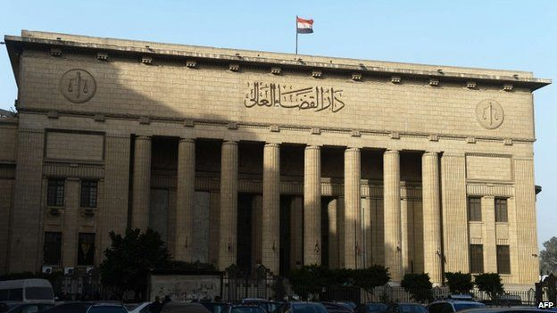 Egypt's High Court in downtown Cairo (01 January 2015)