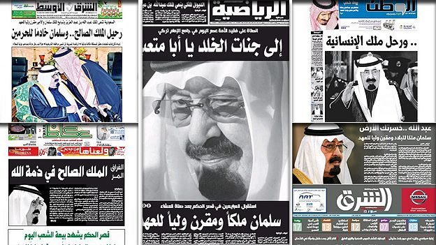 Composite picture of Saudi newspapers reporting on the death of the Saudi king