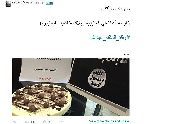 Jihadists on Twitter have been celebrating news of the king's death